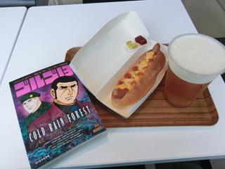 漫画、ホットドッグ、ビール。最高のトリオである