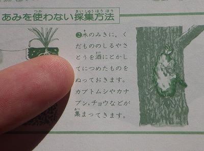 こちらは果物の汁も推しているが、やはり「酒」の文字が。