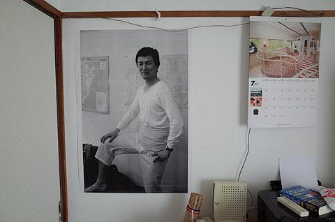 これは自分の部屋に貼った。