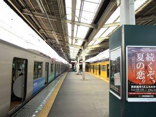 というわけで8月某日、小平駅下車。