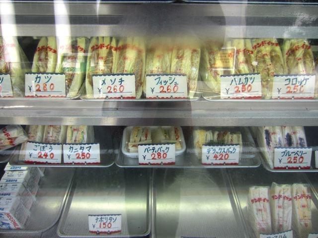 店内で食べる時は、50円増し。