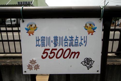 結構長い距離を走ったように思っていたが、まだ5.5kmか