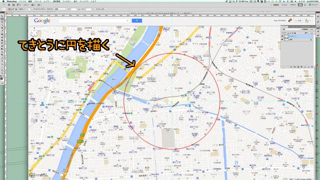 地図をキャプチャし、Photoshopでスカイツリーを中心に円を描く。この円周上からスカイツリーの写真を撮ってパラパラマンガのようにすればいいわけだ。