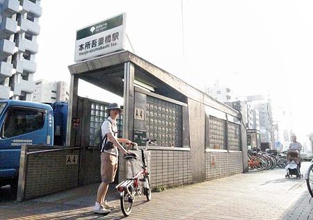折りたたみ自転車もって、本所吾妻橋駅へ。