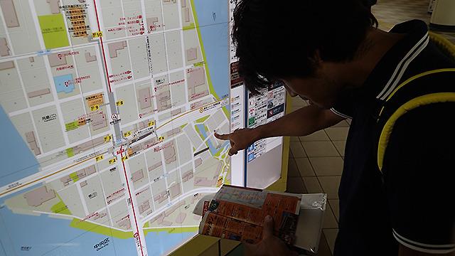 心の目でニューヨークの地図と見比べる。