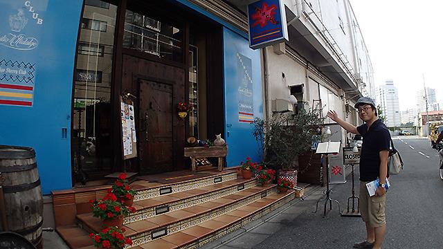 倉庫跡に作られたレストラン。ライター西村さんが以前パエリアの写真を撮らせてくれとお願いして断られたお店でもある。