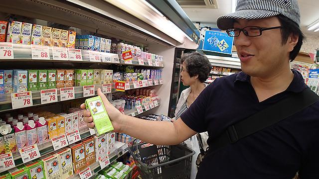 「ニューヨーカーといえばロハスですから」とこじつけて最近はまっているという豆乳を買う西村さん。