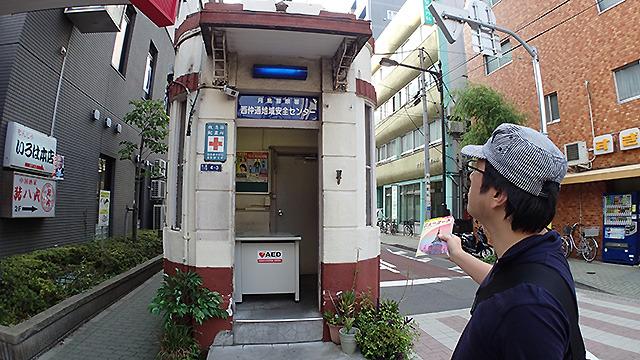 日本で一番古い交番だった場所である。今は地域安全センターとして利用されています。