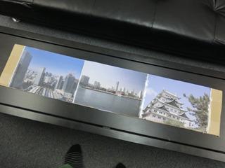 東京~名古屋間