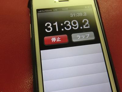 30分経過。いま新横浜あたり