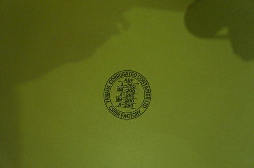 印刷のあるダンボールはこうやって工場の名前が入っているものもあるそう。熱い(胸が)