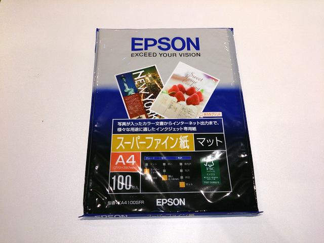 エプソンスーパーファイン紙