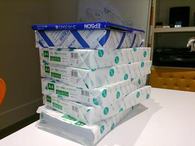 今回のために自腹で購入したコピー用紙。日本製紙が500枚のまとめ売りしかしていなかったので、この分量に