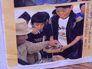 私にとってのカタ屋さんは、まさにこの寺田さん。一緒に写っている子供が私だったらおもしろいが、さすがに違った。