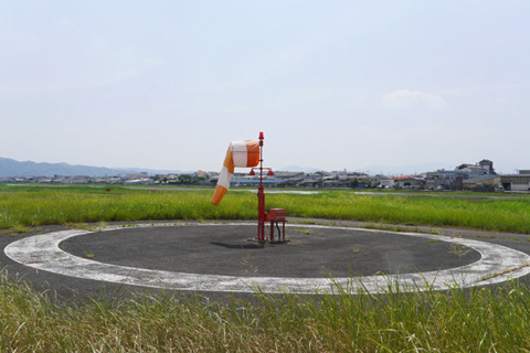 「八尾空港は本当にあったんだ!」(『天空の城ラピュタ』にこういうセリフがあったような気が……)