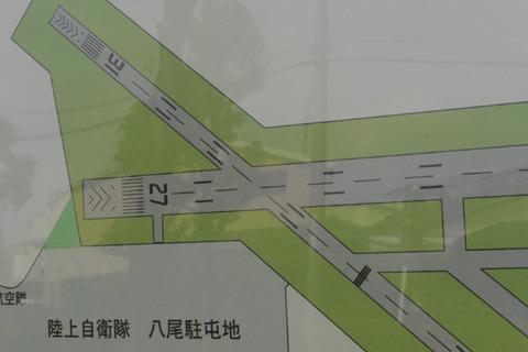 全国的にもめずらしい交差する滑走路があるらしい。交差するくらいだから敷地はせまい