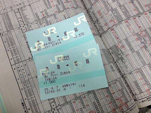 こんなに時刻表を真剣に見たのは18切符で旅していた学生の頃以来である。