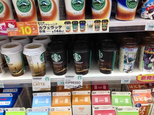 近くのコンビニにはスタバブランドのインスタントコーヒーも。完全にこれでいい。
