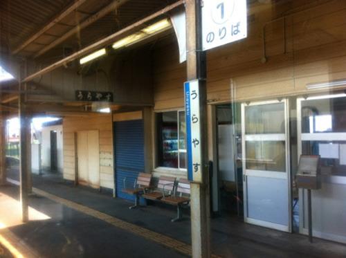 こちらも松江組からの投稿。いったん電車に乗ってしまったあとは特にやることがないので同じような写真が送られてくる。
