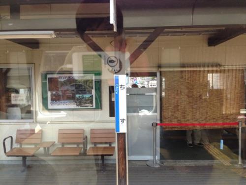 これは姫路に行く途中で見た駅、ちず。地図ではなく智頭だった。
