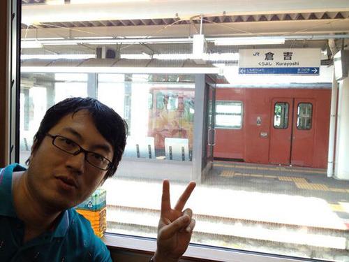 いま松江に向かっている西村さんは鳥取県倉吉市出身です。