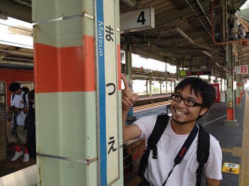 松江組が駅に到着。