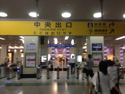 ほどなくして姫路着。走って駅から飛び出す。