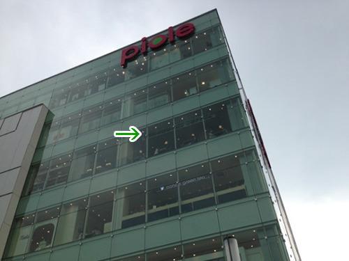 姫路、負けてから駅への帰り道、駅ビルにスタバを発見した。