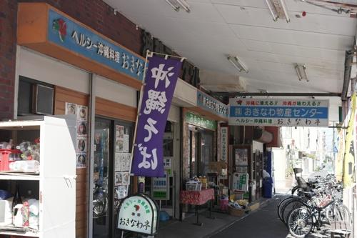 おきなわ物産センターに沖縄そば