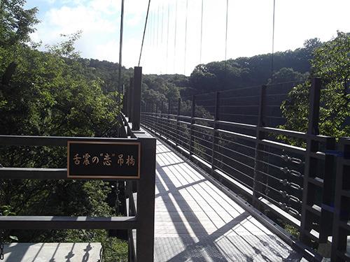 そんなことを気にしつつ、最近できた吊り橋を進む