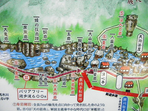 アクションゲームのステージマップか。「はんど岩」がラスボスの城。