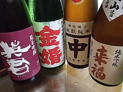 丹羽さんがこれはと思って仕入れた日本酒の数々。酒販店向けの試飲会などで蔵の方と直接交渉するなどして仕入れ先を探すのだとか。足で稼ぐ営業。