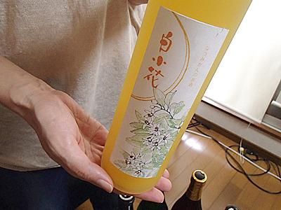 取引している業者からオリジナルラベル制作の話があり、こちらのラベルデザインも行っています。日本酒を使った夏みかんリキュール。
