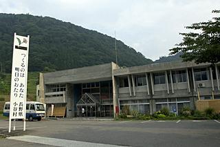 朝8時の小谷村役場