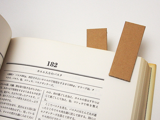 これ以上ないぐらい、簡単にページが開ける。
