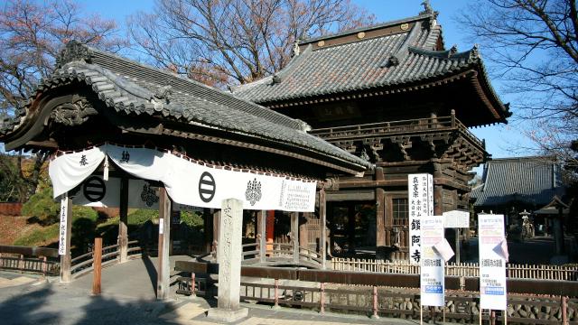 かの有名な足利氏の館の跡は、なんとも立派なお寺でした