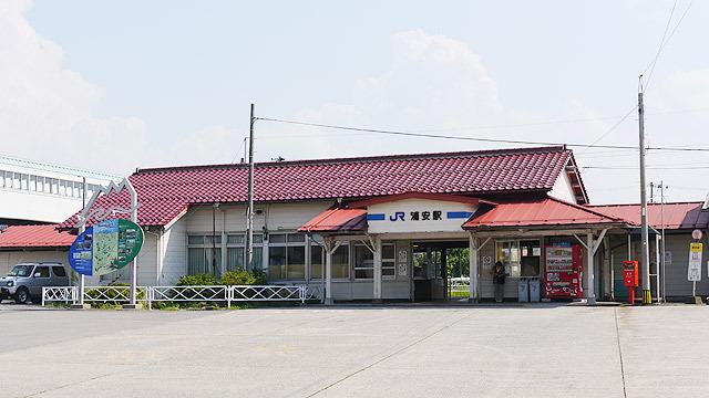 ということで、鳥取の琴浦町にある「浦安駅」にやってきました!