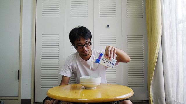 ということは牛飼い版の牛乳めしを作ります!