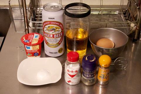 材料はシンプル。ビール・卵・サワークリーム、ほか味付け。