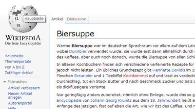 ドイツ語のウィキペディアなんて「ビールスープ」の項目がある。