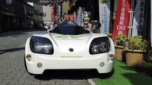 温泉街で超かっこいい電気自動車に乗ろう