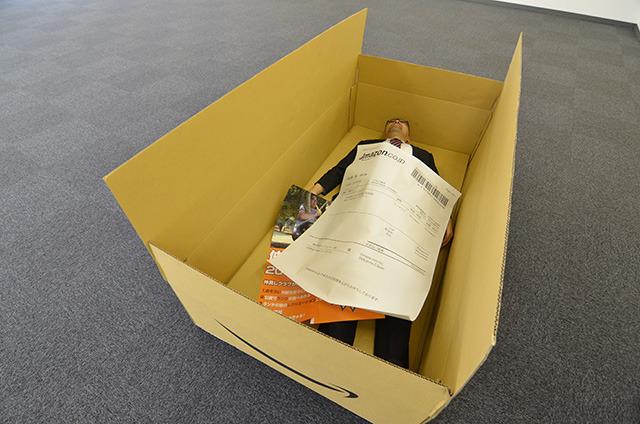 納品書、関連商品のチラシが同封されている