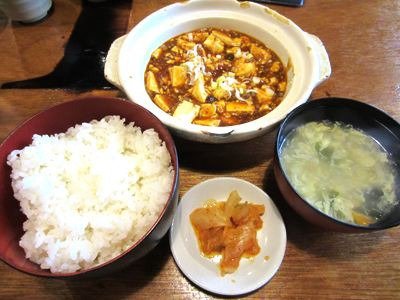 どーん、来ました、マーボ豆腐定食。