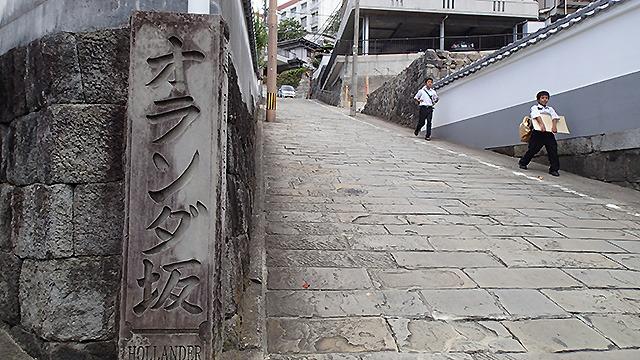 長崎には確かに坂が多い。