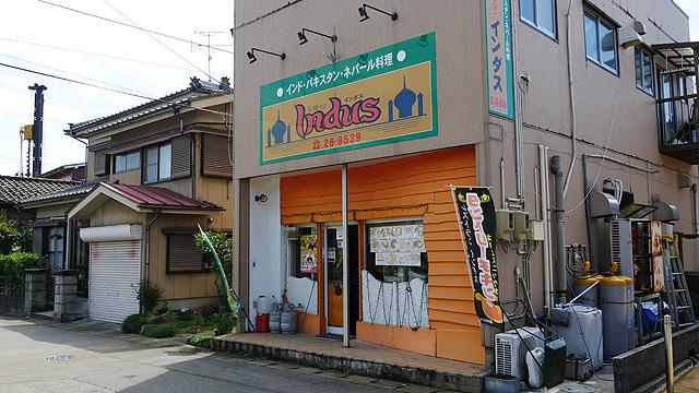 レストラン インダス(新潟県新発田市大手町3-2-27)