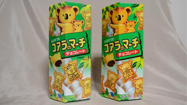 どちらかが台湾製のコアラのマーチ