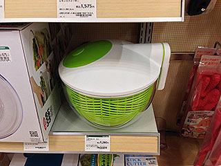 野菜の水を切るボール、これもキムっぽくて可愛い。