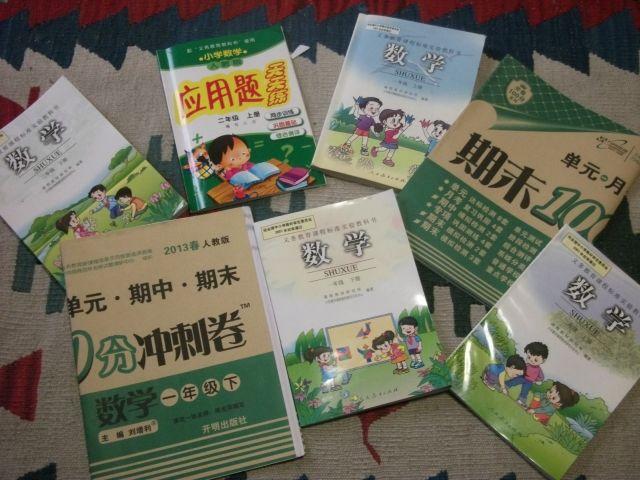 中国の算数は小学1年生から「数学」なのだ
