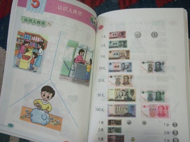 お金の話には、中国でもぶたの貯金箱が登場する