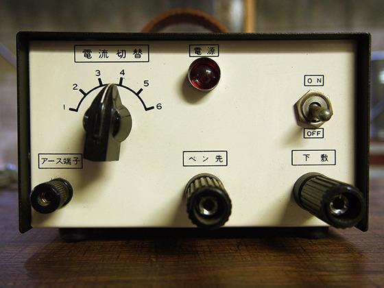 文系が考える、いかにも「電気」な四角い機械。
